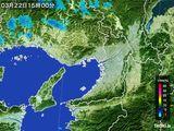 2015年03月22日の大阪府の雨雲レーダー