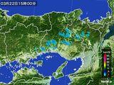 2015年03月22日の兵庫県の雨雲レーダー