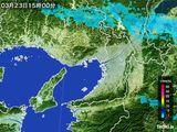 2015年03月23日の大阪府の雨雲レーダー