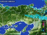 2015年03月23日の兵庫県の雨雲レーダー