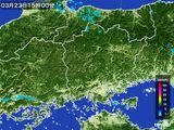 雨雲レーダー(2015年03月23日)