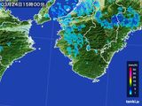 2015年03月24日の和歌山県の雨雲レーダー