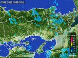2015年03月25日の兵庫県の雨雲レーダー
