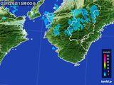 2015年03月25日の和歌山県の雨雲レーダー