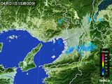 2015年04月01日の大阪府の雨雲レーダー