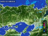 2015年04月01日の兵庫県の雨雲レーダー