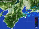 雨雲レーダー(2015年04月07日)