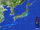 雨雲レーダー(2015年04月08日)