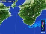 2015年04月08日の和歌山県の雨雲レーダー