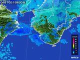 2015年04月10日の和歌山県の雨雲レーダー