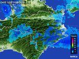 2015年04月10日の徳島県の雨雲の動き