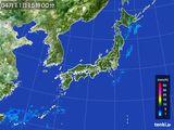 雨雲レーダー(2015年04月11日)