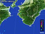 2015年04月12日の和歌山県の雨雲レーダー