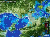 2015年04月13日の大阪府の雨雲レーダー
