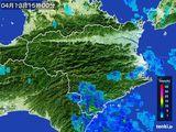 2015年04月13日の徳島県の雨雲の動き