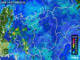 2015年04月14日の滋賀県の雨雲レーダー