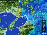 2015年04月14日の大阪府の雨雲レーダー