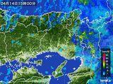 2015年04月14日の兵庫県の雨雲レーダー