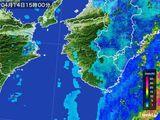 2015年04月14日の和歌山県の雨雲レーダー