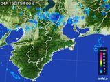 雨雲レーダー(2015年04月15日)