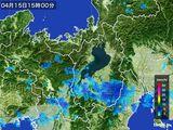 2015年04月15日の滋賀県の雨雲レーダー