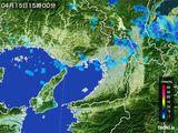 2015年04月15日の大阪府の雨雲レーダー