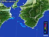2015年04月15日の和歌山県の雨雲レーダー