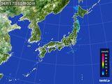 雨雲レーダー(2015年04月17日)