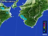 2015年04月18日の和歌山県の雨雲レーダー