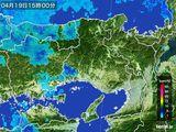 2015年04月19日の兵庫県の雨雲レーダー