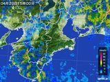 雨雲レーダー(2015年04月20日)