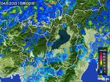 2015年04月20日の滋賀県の雨雲レーダー