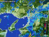 2015年04月20日の大阪府の雨雲レーダー