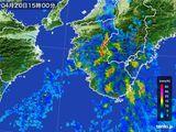 2015年04月20日の和歌山県の雨雲レーダー