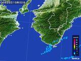 2015年04月22日の和歌山県の雨雲レーダー