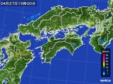 2015年04月27日の四国地方の雨雲の動き