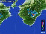 2015年04月27日の和歌山県の雨雲レーダー