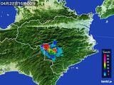 2015年04月27日の徳島県の雨雲の動き