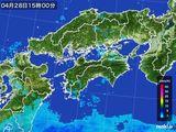 2015年04月28日の四国地方の雨雲の動き