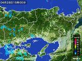 2015年04月28日の兵庫県の雨雲レーダー