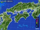2015年04月29日の四国地方の雨雲の動き