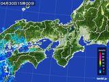 2015年04月30日の近畿地方の雨雲レーダー