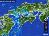 2015年04月30日の四国地方の雨雲の動き