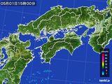 2015年05月01日の四国地方の雨雲の動き