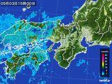 2015年05月03日の近畿地方の雨雲レーダー
