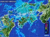 2015年05月03日の四国地方の雨雲の動き