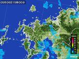 2015年05月06日の佐賀県の雨雲の動き
