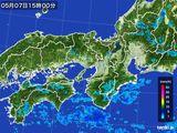 2015年05月07日の近畿地方の雨雲レーダー