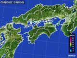 2015年05月08日の四国地方の雨雲の動き