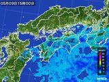 2015年05月09日の四国地方の雨雲の動き